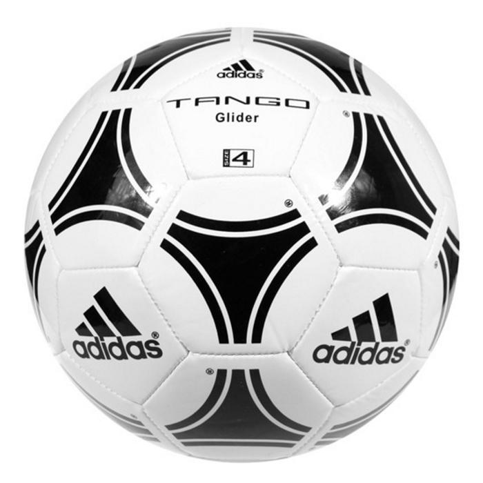 3d22cc802f29e Futbalová lopta Adidas TANGO GLIDER #4 empty