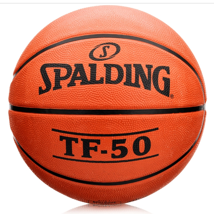 Basketbalová lopta Spalding NBA TF50 OUT #7