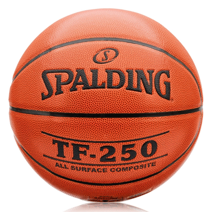 Basketbalová lopta Spalding NBA TF250 #7