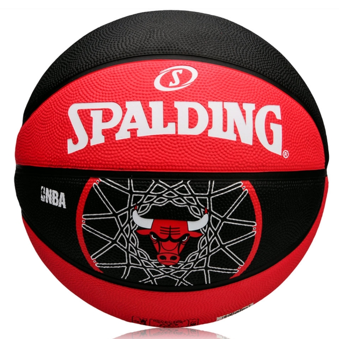 Basketbalová lopta Spalding CHICAGO BULLS #7